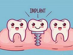 效果好的口腔医院保质保量